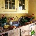 Гармония кухни