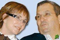 Эхуд Барак снова женится