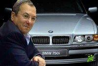 BMW Министр обороны Израиля (фото)