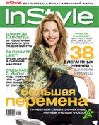 InStyle: Август 2007