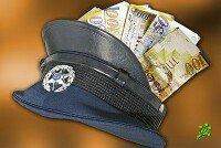 Полицейский Григорий ограбил три банка