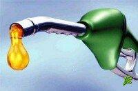 C 1 января снижаются цены на бензин