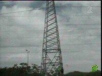 Электричество дорожает (новые цены)