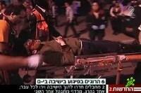 Теракт в Иерусалиме - десятки убитых