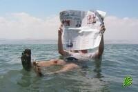 Палестинцы получили Мертвое море