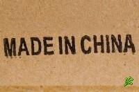 Китайские товарырезко подорожают