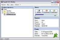 Small CD-Writer (запись CD и DVD дисков)