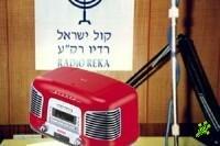 В Израиле поднимается телевизионный налог