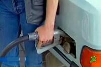 Бензин подешевеет на 5% (новые тарифы)