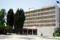 Три израильских вуза вошли в рейтинг