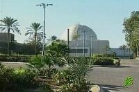 Зарплата сотрудников ядерных центра