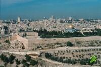 Система оповещения сработала в Иерусалиме
