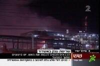 Пожар на химзаводе в Ашдоде