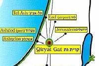 Кирьят-Гат под обстрелом, есть пострадавшие