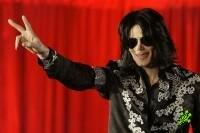 У Майкла Джексона обнаружен рак кожи