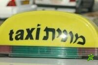 Очередное убийство таксиста на севере Израиля