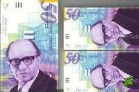 В Израиле появятся новые деньги
