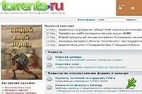 Прокуратура РФ закрыла сайт torrents.ru