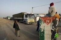 Бензина в обмен на Шалита
