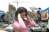 Новые правила ограничения шума