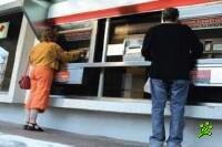 Израильские банки вернули