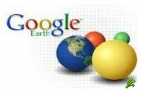 Google раскрывает стратегические объекты в Израиле