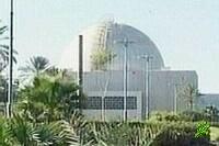 Израильским ученым закрыли въезд в США