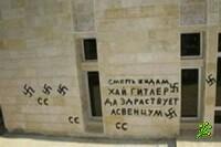 Нацистские свастики появились в Ашдоде