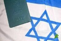 Ограничения на репатриацию в Израиль