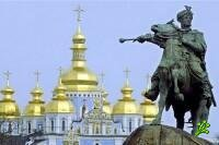 Киевский подарок ко дню рождения Гитлера