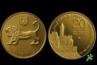 В Израиле выпущена монета из золота