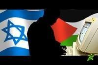 Турция - Израиль: война хакеров