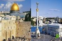 Из Украины в Израиль - без виз