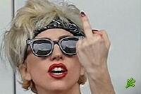 Lady GaGa выступит с трупами