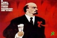 Во Франции поставят памятник Ленину