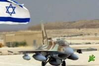 Крушение истребителя на юге Израиля