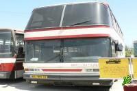 Цены на проезд в автобусах повысятся