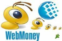 Война между Webmoney и Paypal в Израиле