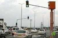 Радары-невидимки на Израильских дорогах