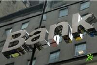 Израильтяне призывают бойкотировать банки