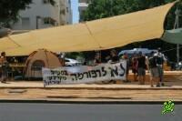 Израиль парализован забастовкой