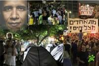 Израильское лето - реальная угроза