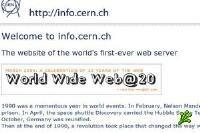 Первому интернет-сайту исполнилось 20 лет