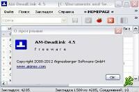 AM-DeadLink - наведи порядок в браузере