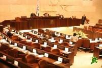 Новые три закона Израиля